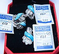 Серебряное кольцо с натуральным камнем бирюза 17