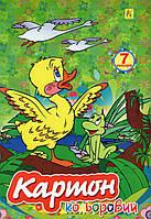 Цветной картон 7 листов КОЛЕНКОР