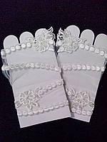 """Свадебные короткие перчатки-""""манжеты"""" (кремовые)"""