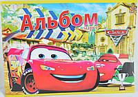 """Детский альбом для рисования 12 листов """"Коленкор"""" (для мальчиков)"""