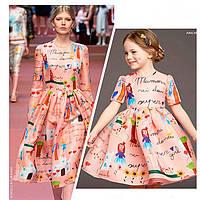 Family Look Парные платья D&G мама+дочка