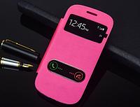 Розовый чехол-книжка с окошками к Samsung Galaxy S3 mini