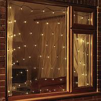 Новогодняя LED гирлянда сетка 1,5х1,5 м на 120 светодиодов