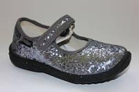 Красивые детские туфли для девочек ТМ Naturino 25р.