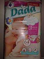 Подгузники Dada Premium Soft  3 на 4-9 кг (64 шт.)