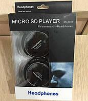 Беспроводные наушники SD плеер складные черные: microSD, радио.