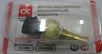 Датчик температуры охлаждения жидкости ВАЗ 2108-12 (ДК)