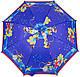 Зонт-трость облегченный детский полуавтомат AIRTON (АЭРТОН) Z1651-10 Морская прогулка, фото 2