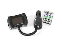 ФМ FM трансмиттер модулятор авто MP3 8 в 1 910