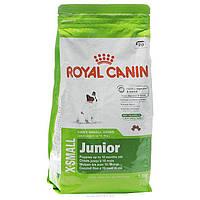 Royal Canin (Роял Канин) Сухой корм для щенков очень мелкой породы X-Small Junior 1,5кг (до 10мес)
