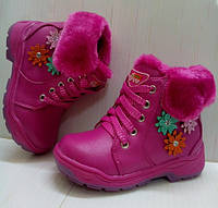 Ботинки зимние для девочки CBT.T р.24,25,26,27