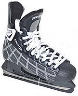 Коньки хоккейные Sprinter PW-206A 40-46