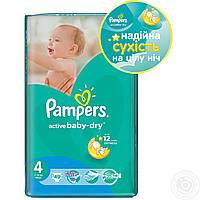 Подгузники детcкие Pampers Active Baby-Dry Maxi (7-14 кг) экономичная упаковка 49