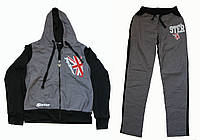 Удобный женский спортивный костюм, разм . 48 расцветка: светло-серый с черным