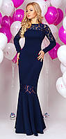Женское вечернее платье в пол темно-синего цвета с кружевом.