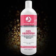 Средство для снятия гелевого лака и биогеля / GEL REMOVER комплекс витаминов Е, С, В5 500 ml