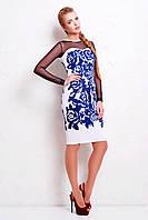 Женское сине-белое платье с рукавами из сетки