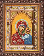 """Набор для вышивания бисером икона """"Богородица Казанская"""""""