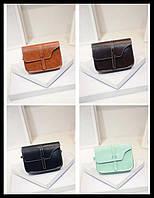 Компактная, вместительная сумка. Стильная сумка. Женская сумка. Интернет магазин сумок. PU кожа. Код: КЕ320