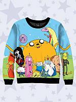 Світшот Adventure time/ Свитшот 3D Время приключений Радость