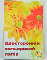 Цветная бумага двухсторонняя 18 листов КОЛЕНКОР