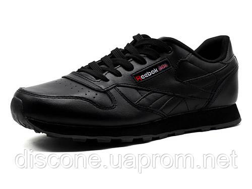 Кроссовки Reebok Classic Jogger мужские, кожаные черные, р. 41