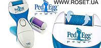 Электрический роликовый набор для педикюра Ped Egg Power ( Пед Эгг Пауэр)
