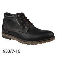 Мужские ботинки фабричные konors 933/7-16