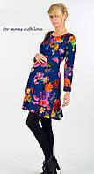 Платье для беременных и кормящих мам стеганное в цветы - только М