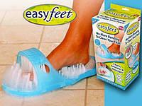 Массажные тапочки  Easy Feet