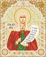 Схема икон на ткани для вышивки бисером Св. Мч. Дарья РИК-5517