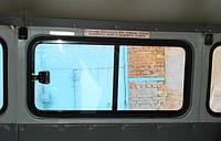 Стекло боковое в салон раздвижное Газель ГАЗ 33021 маршрутка