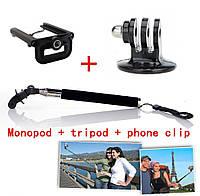 Штатив телескоп трипод ручка Handle Tripod для GoPro, мобильный, смарфонов, фотоаппараторв Monopod Ручной штат