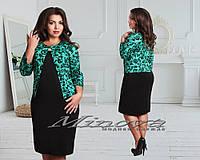 Красивое платье больших размеров с имитацией жакета, зеленое. Арт-3511/7. Платье больших размеров