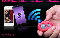 Кнопка AB Shutter Bluetooth пульт блютуз ДУ для селфи (фото, видео-камера) дистанционная съемка SELFIE IOS AND