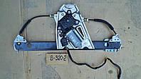 Стеклоподъемник задней левой двери Mercedes S Class W220, A2207300346, 2207300346, A2207302346