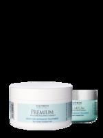 PREMIUM Интенсивная маска «Премиум-Увлажнение» для окрашенных волос Cutrin