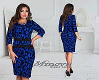 Красивое синее платье батал с узором. Арт-3523/7. Платье больших размеров