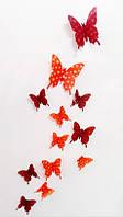 Бабочки 3D морковно-коричневые в сердечко 3Д декор наклейки