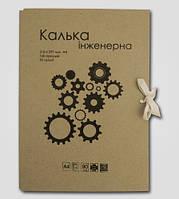 Калька инженерная в листах А4 в картонной папке