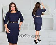 Красивое темно-синее платье батал с пояском. Арт-3525/7. Платье больших размеров