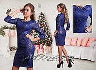 Красивое темно-синее платье жакард. Арт-3527/7