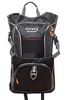 Фирменный велорюкзак Fenzdy 620-супер качество