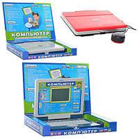 Детский развивающий компьютер JT 7073: 35 обучающих функций, увлекательные игры