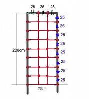Сетка для лазанья, сетка 200x75 см для детских игровых комплексов