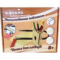 Набор для творчества Идейка Пенал для карандашей (96139)