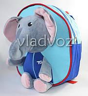 Детский рюкзак со слоником синий