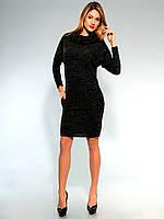 Свободное тёплое женское платье из ангоры с карманами и большим хомутом.