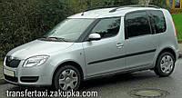 Междугороднее такси, Украина Россия