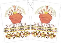 Заготовка для вышивки свадебного рушныка 44х220 см